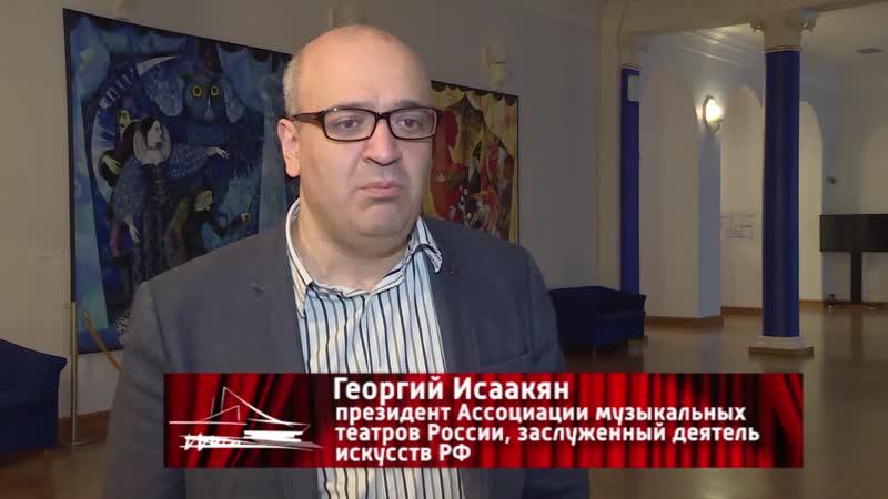 Георгий Исаакян. Поздравление Вячеслава Кущёва с юбилеем
