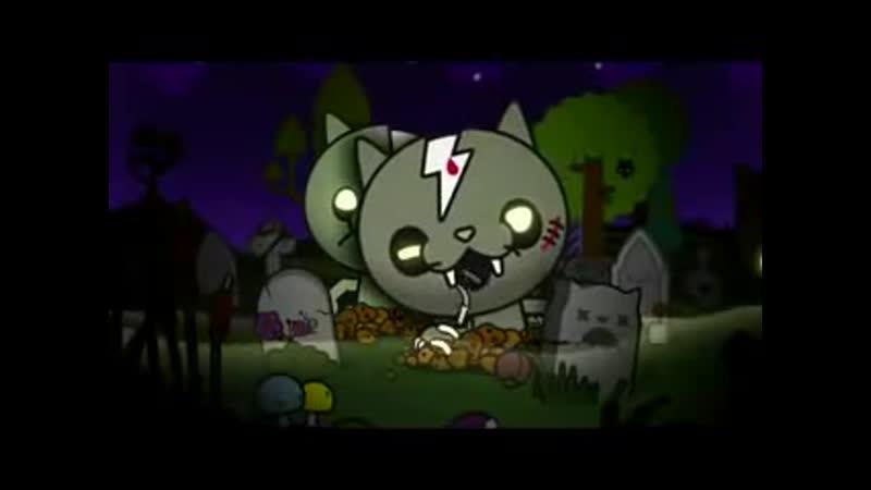 Психоделический мульт про котов зомби