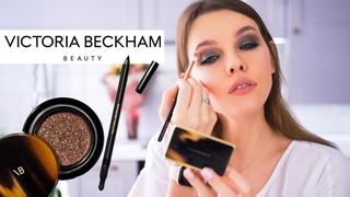 Стоит ли косметика Victoria Beckham Beauty таких денег? | Однушка Mink, палетка Tuxedo и прочее