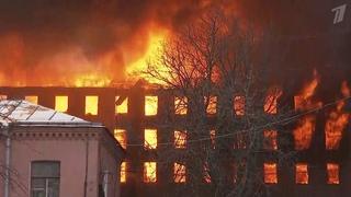 """В Петербурге при тушении пожара в здании """"Невской мануфактуры"""" погибли двое пожарных."""