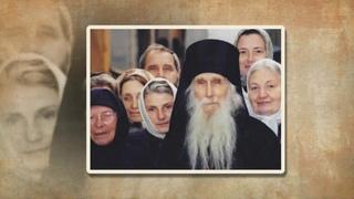 2. Рассказ об участии в погребении арх.  Кирилла.Православная Отрада  49 мин