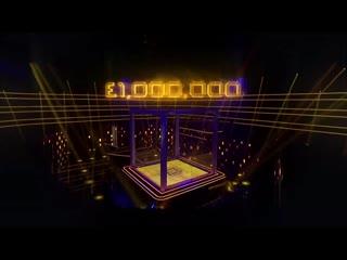The Million Pound Cube S01E01 (ITV, )