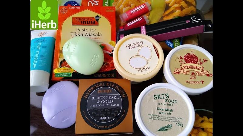 🍀iHerb🍀 Корейские маски для лица Skinfood, патчи Petitfee, лосьоны для рук EOS.
