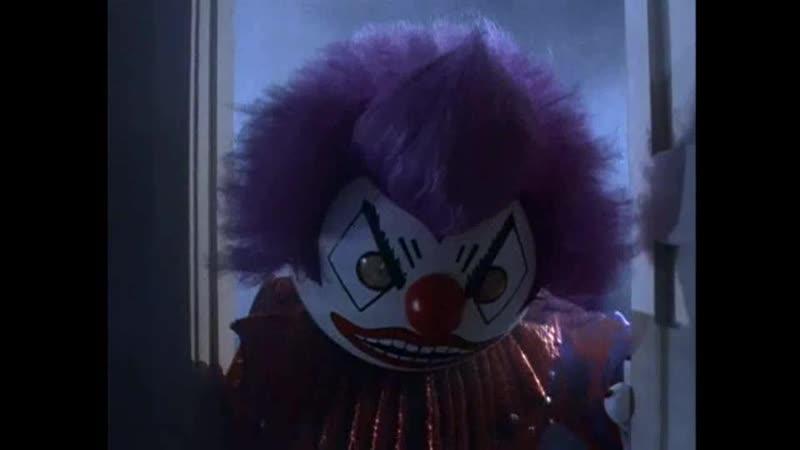 Сэма преследует Малиновый Клоун Отрывок из сериала Боишься ли ты темноты