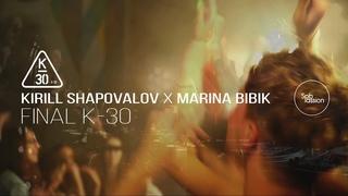Kirill Shapovalov x Marina Bibik @ K-30 closing: Day 2
