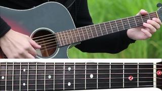 САМАЯ КРАСИВАЯ МЕЛОДИЯ для начинающих гитаристов ( Yiruma - River Flows in You - Разбор+Табы )