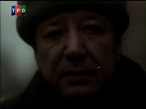 Фильм Кодекс молчания 2 На темной стороне луны След чёрной рыбы 1 4 серия из 5 ти