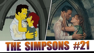 The Simpsons Tribute to Cinema: Part 21