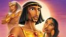 Принц Египта - мультфильм НЕ о Боге
