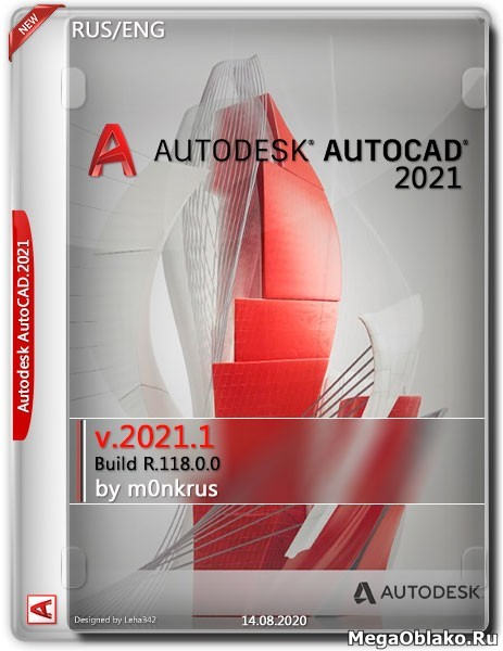 Autodesk AutoCAD v.2021.1 by m0nkrus (RUS/ENG/2020)