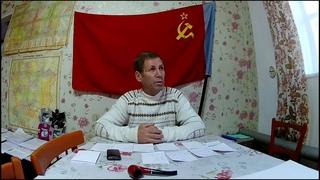 Обращение кандидата в депутаты СССР г Урюпинска Виктора Сергеевича Голованова