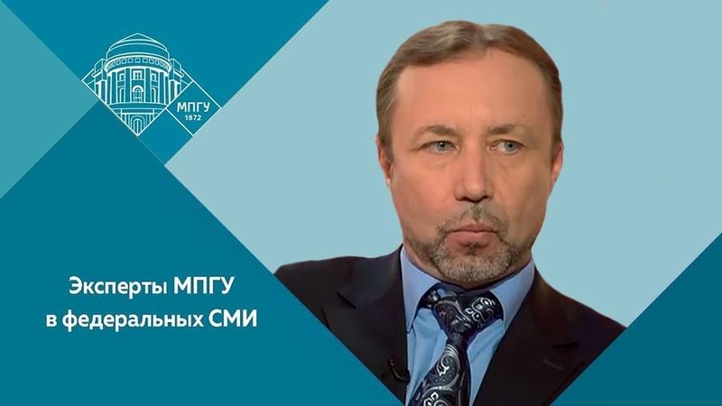 Великой Россия может быть только советской Профессор МПГУ Г А Артамонов на радио Аврора