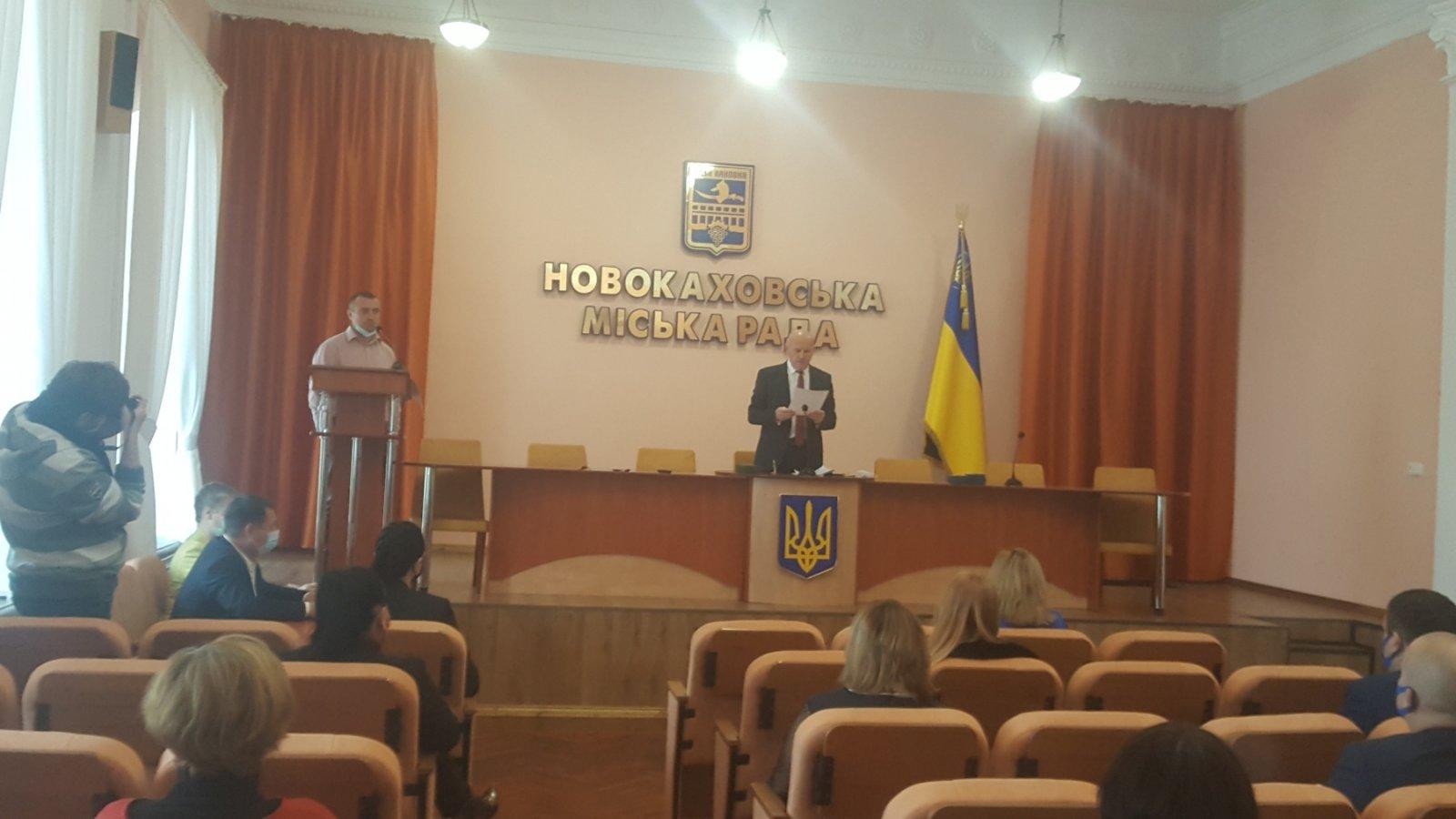 Перша сесія Новокаховської міськради: молоді депутати, нові обличчя у владі
