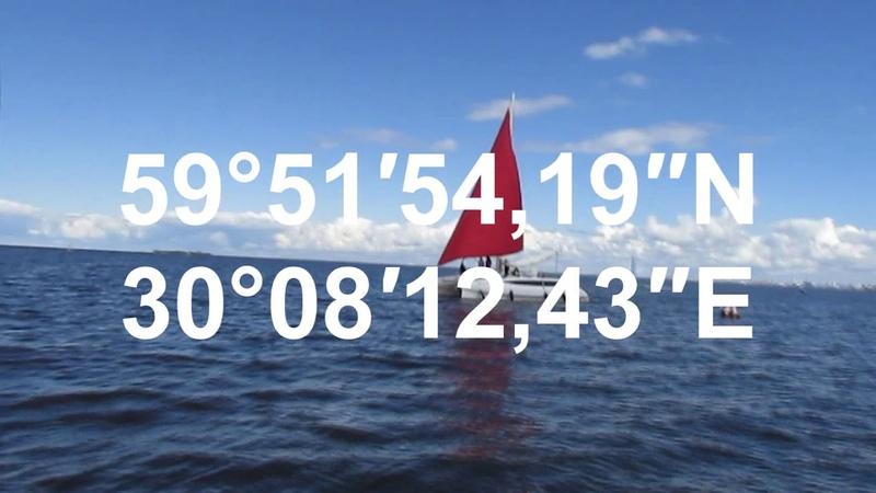 Подход к яхт клубу Балтиец