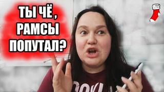Инна Судакова нарезка / пародия / муд