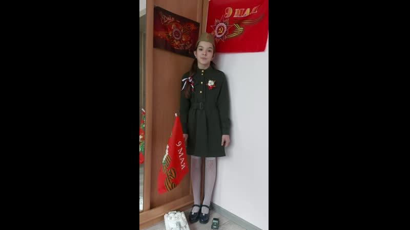 Ульяна Карачевцева с Сошки Грязинского района