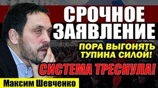 ЭКСТРЕННЫЕ НОВОСТИ! () РОКОВОЙ МОМЕНТ В ИСТОРИИ РОССИИ! СМОТРЕТЬ ВСЕМ!