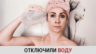"Чудо-Люда ""Нет воды"" (Sergey Lazarev - Scream COVER)"