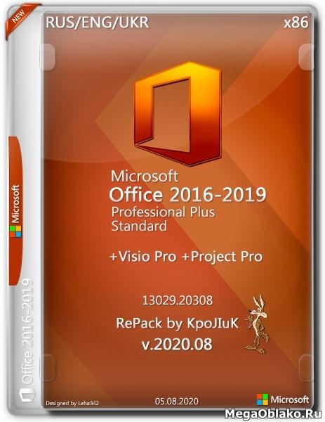 Microsoft Office 2016-2019 x86 Pro Plus / Standard + Visio + Project 13029.20308 (2020.08)