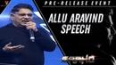 Allu Aravind Speech   Saaho Pre Release Event   Prabhas   Shraddha Kapoor   Sujeeth   UV Creations