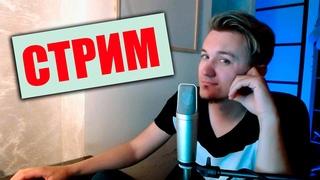 EMINEM - So Bad Уже на канале! Отвечаю на вопросы. Читаю рЕп