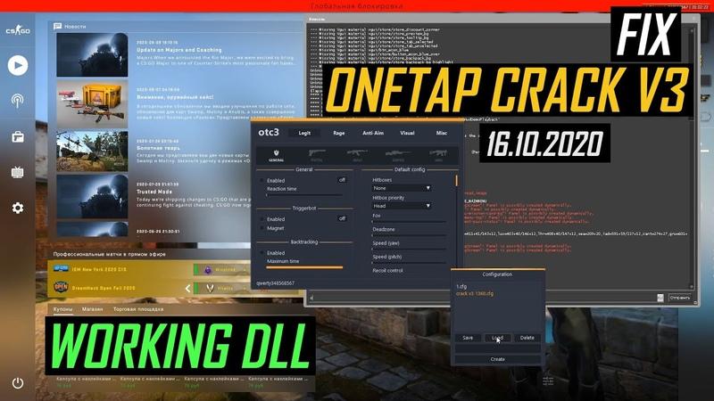 Onetap crack v3 fix вантап кряк в3 фикс onetap v3 crack 2020 onetap v3 кряк onetap v3 crack