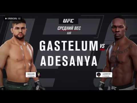 PFC 5 Houston Gastelum vs Adesanya