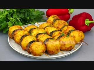 Потрясающее горячее блюдо на новогодний стол из самых простых продуктов