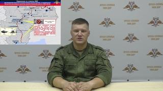 Брифинг официального представителя Управления Народной милиции ДНР на 18. 07. 2021