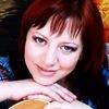 Evgenia Boytsova