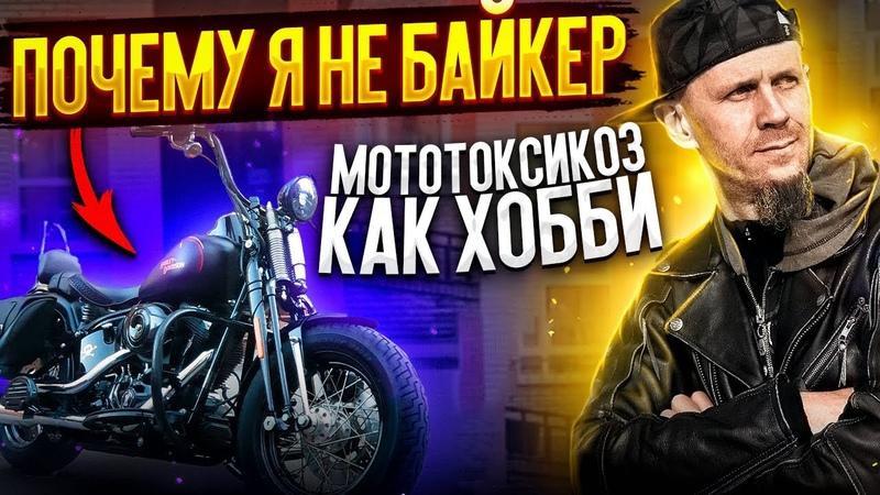 Автомобилистам про мотоциклистов и байкеров