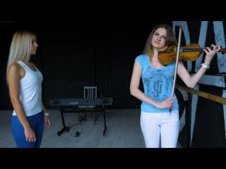 Агата Кристи - Как на воине (cover by Just Play)