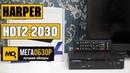 Обзор HARPER HDT2-2030. Многофункциональный цифровой TV-тюнер
