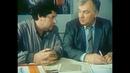 Бабник (комедия, 1990)