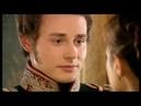 Александр и Натали - Герой не моего романа