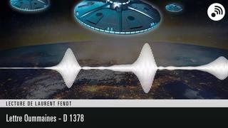 Quantic Planète : Oummo, l'Effet Quetzalcoatl - Stone Gardenteapot - Lettre Oummaine D-1378