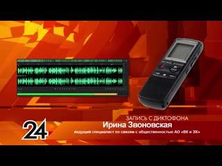 Из-за аварии на трубопроводе жители трёх домов в Нижнекамске остались без горяче.mp4