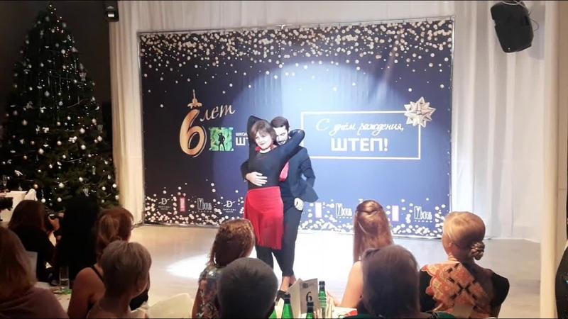 Vlad Pedanov Svetlana Golubeva | Pro-Am Bachata Show