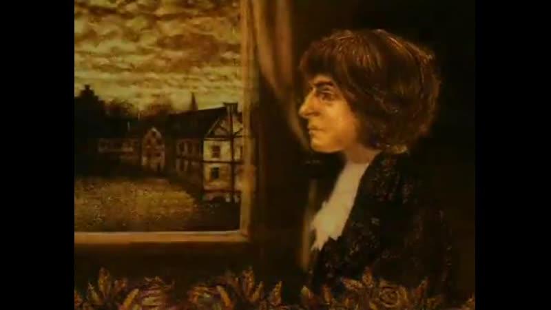 Сказки старого пианино Людвиг Ван Бетховен 2007 мультфильм