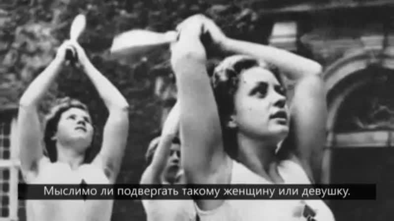 Адольф Гитлер О стремлении к равноправию среди женщин и мужчин