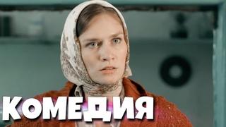 """ОЧЕНЬ СМЕШНОЙ ФИЛЬМ! """"Бедная Liz"""" РУССКИЕ КОМЕДИИ НОВИНКИ, ФИЛЬМЫ HD, КИНО"""