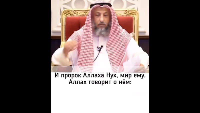 Шейх Усман аль Хамис Может ли джин убить человека