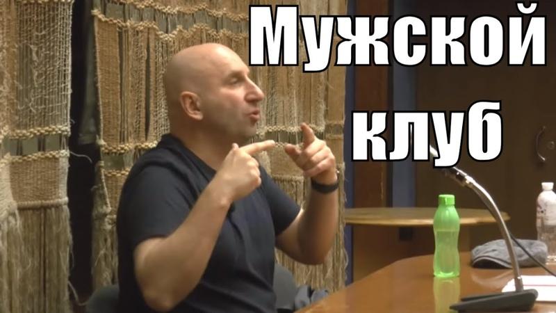 99 способов сделать свою женщину счастливой Мужской клуб Сатья дас Киев 11 05 2018
