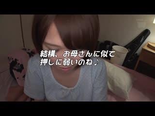 Watanabe Sora, Torii Mao, Kawamura Maya, Shiina Sora - Making a child because my daughter and her friend were too  [ZUKO-104]