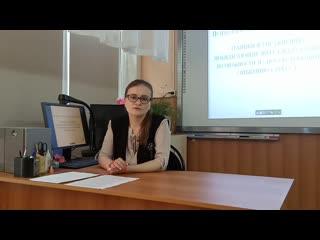 Психологическая подготовка к ЕГЭ: техники и упражнения (Валина Ю.В.) 4 занятие