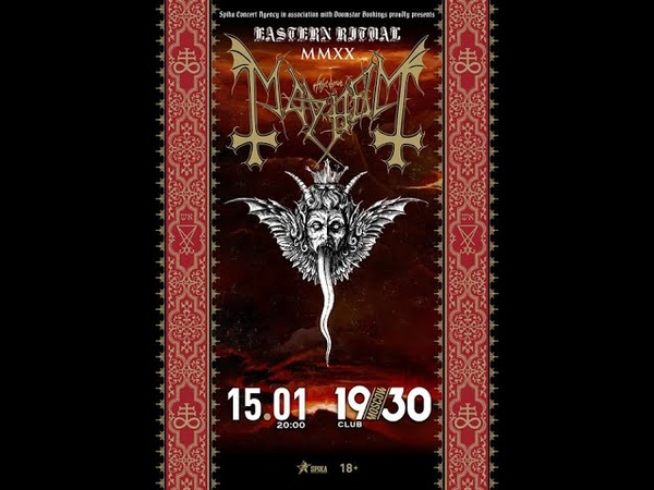 Mayhem Freezing Moon Live in Moscow 15 01 2020