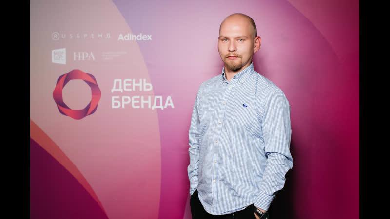 Дмитрий Русов ВымпелКом О приоритетах брендов и новых рекламных продуктах Билайн
