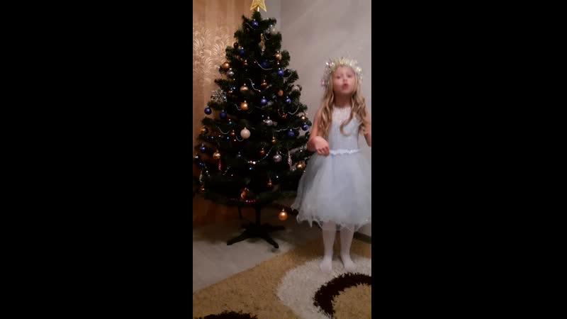 Валерия Вагина 7 лет