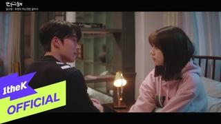 [MV] KIM NA YOUNG(김나영) _ My All(우연이 아닌것만 같아서)