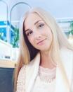 Личный фотоальбом Ксении Савельевой